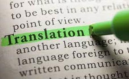 Apprendre pourquoi et comment devenir traducteur interprète avec le bureau d'interprétation A.D.T. International