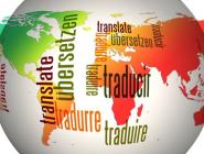 La journée internationale de la traduction, vous connaissez ?
