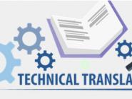 La traduction technique : complexité et importance dans des domaines variés