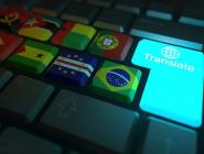 La traduction automatique : est-ce une bonne idée?